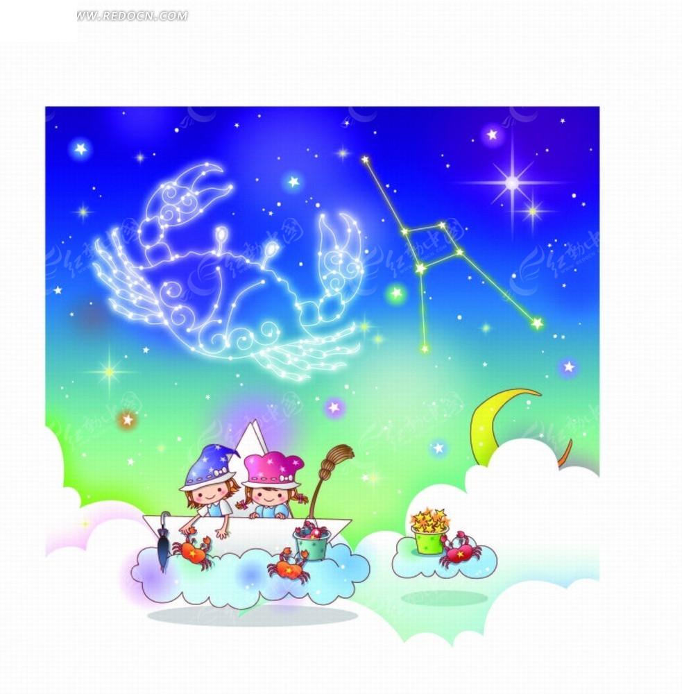 座插画 巨蟹座星象图和云朵上的纸船AI素材免费下载 编号2040799
