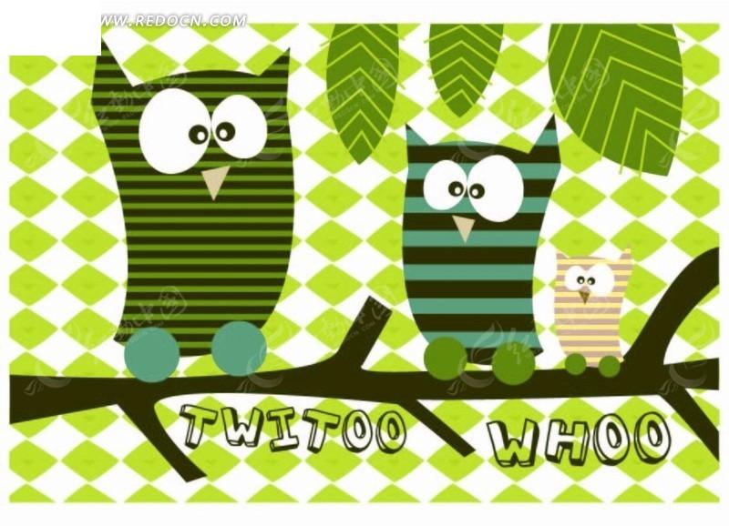 卡通画 树枝上的猫头鹰
