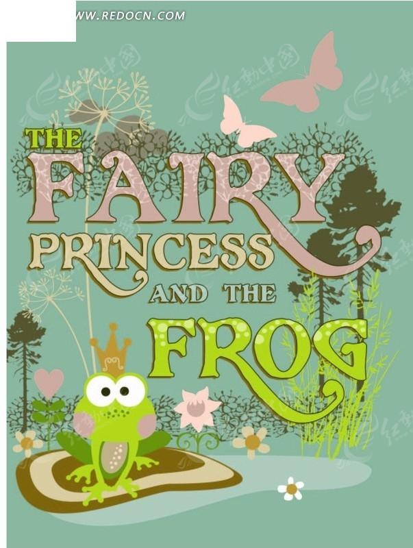 卡通动物插画-坐在荷叶上的青蛙和花纹矢量图