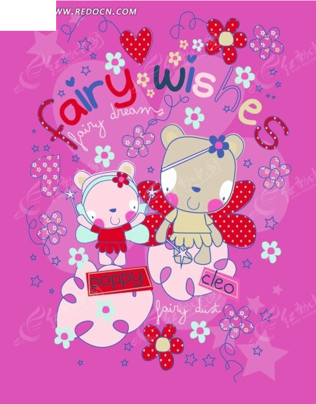 卡通动物插画-小熊和花朵和爱心