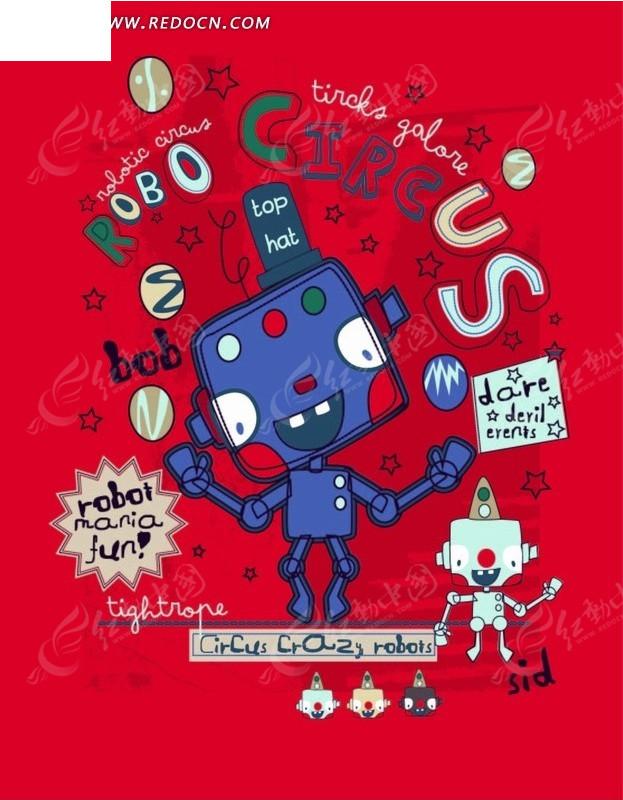 卡通画 玩彩球的机器人