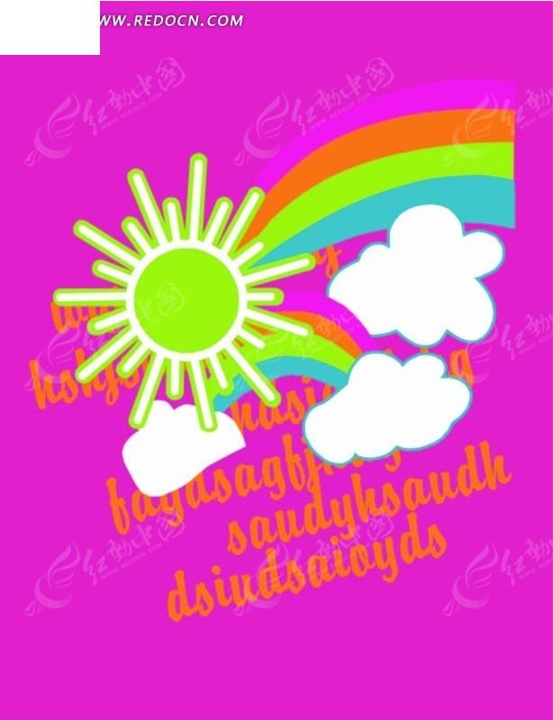 卡通画 彩虹白云和绿色太阳