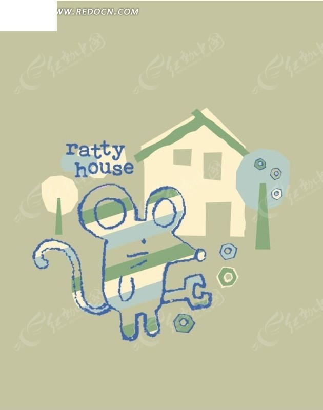 房屋 搬手 老鼠 螺帽 树 手绘 插画 卡通 卡通动物 漫画 漫画动物