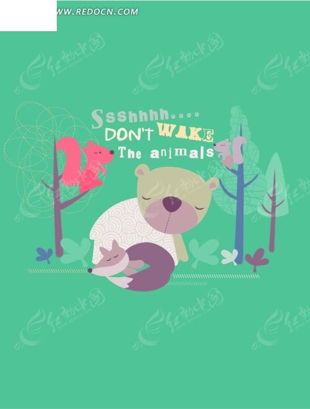 卡通动物插画-小熊看着睡着的小猫