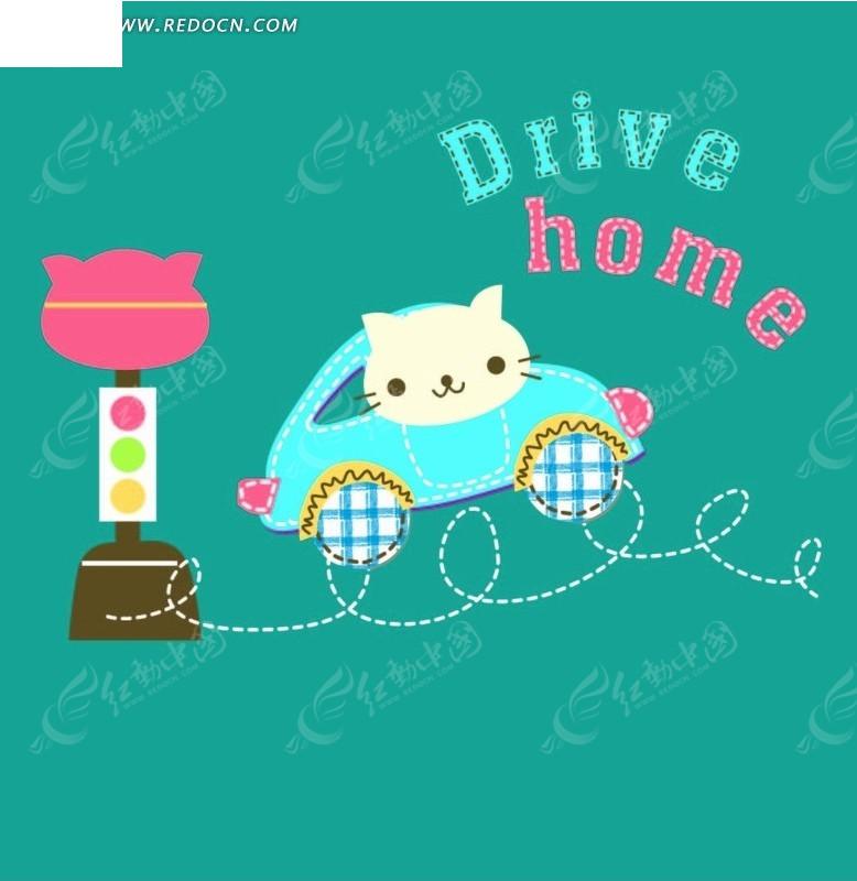 卡通动物插画-从车里伸出头的猫和红绿灯