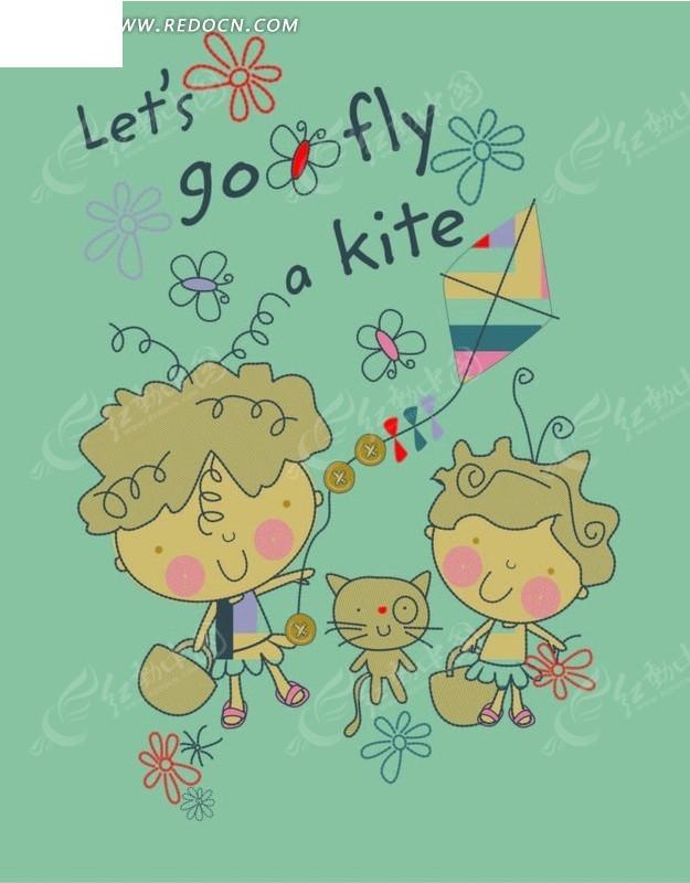 卡通动物插画 放风筝的小男孩和提包的小女孩AI素材免费下载 编号图片