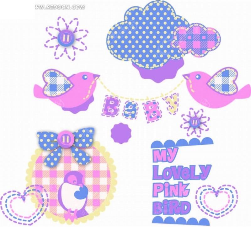 格子 小鸟 云朵 心形 线条 蝴蝶结 虚线 手绘 卡通 卡通动物 漫画