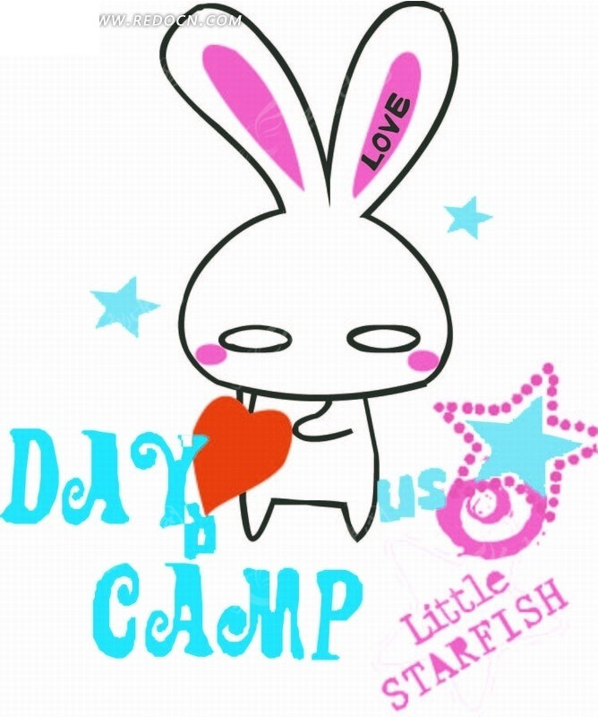 卡通动物插画-抱着红色爱心的小白兔