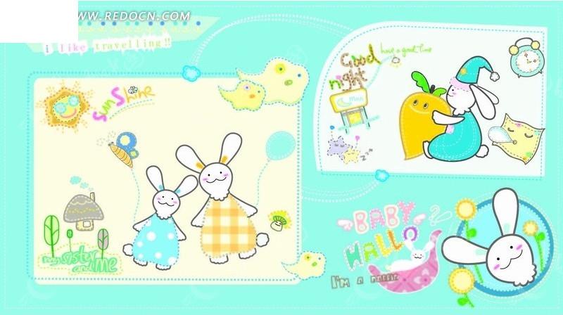 卡通动物插画-小白兔磨菇胡萝卜