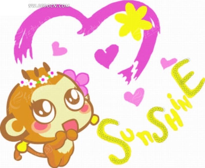 卡通动物插画-戴花朵的小猴和爱心