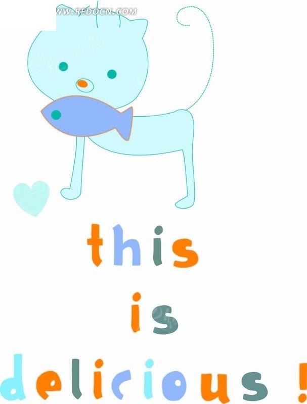 卡通动物插画-猫吃鱼和英文字母