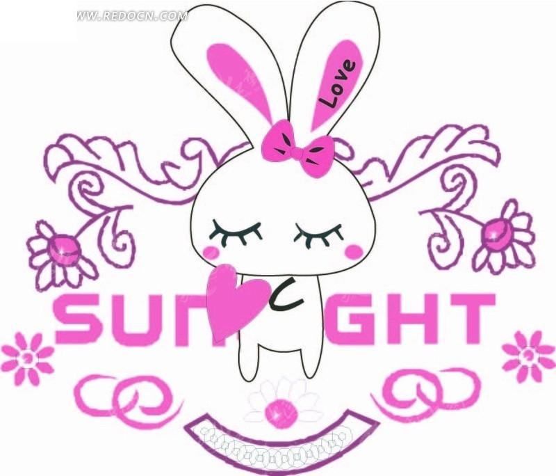 卡通动物插画-花纹和抱着爱心的小白兔