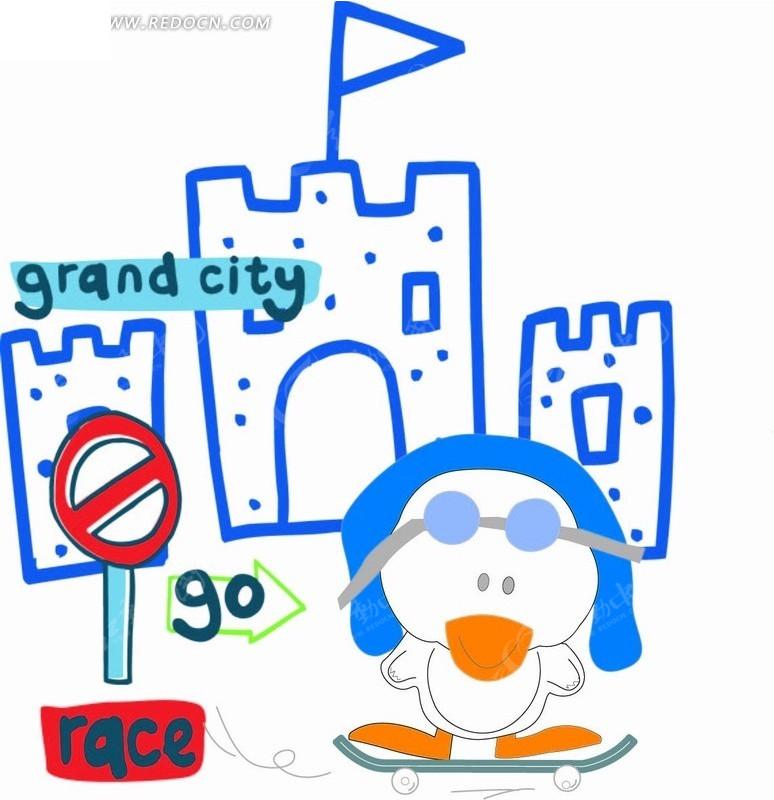 卡通动物插画-戴墨镜的企鹅和城堡
