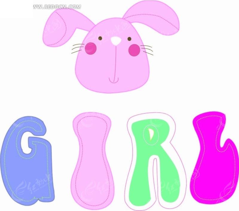 卡通动物插画-小白兔头像和英文字母矢量图