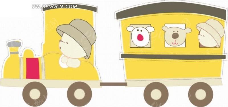 卡通画 黄色小火车内的小猪小熊