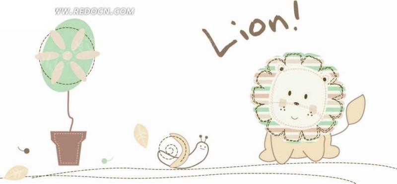 卡通动物插画-狮子和植物盆栽蜗虫