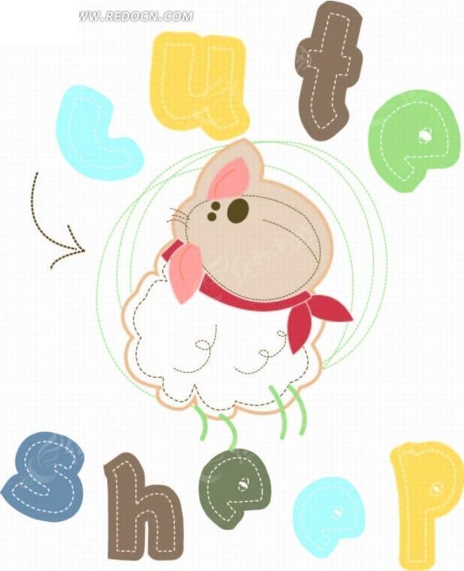 卡通动物插画-圆环里系红领巾的羊英文字母