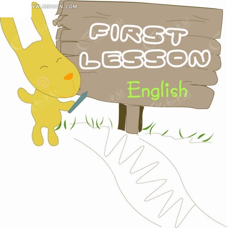 卡通动物插画-拿笔在广告牌写字的小白兔图片
