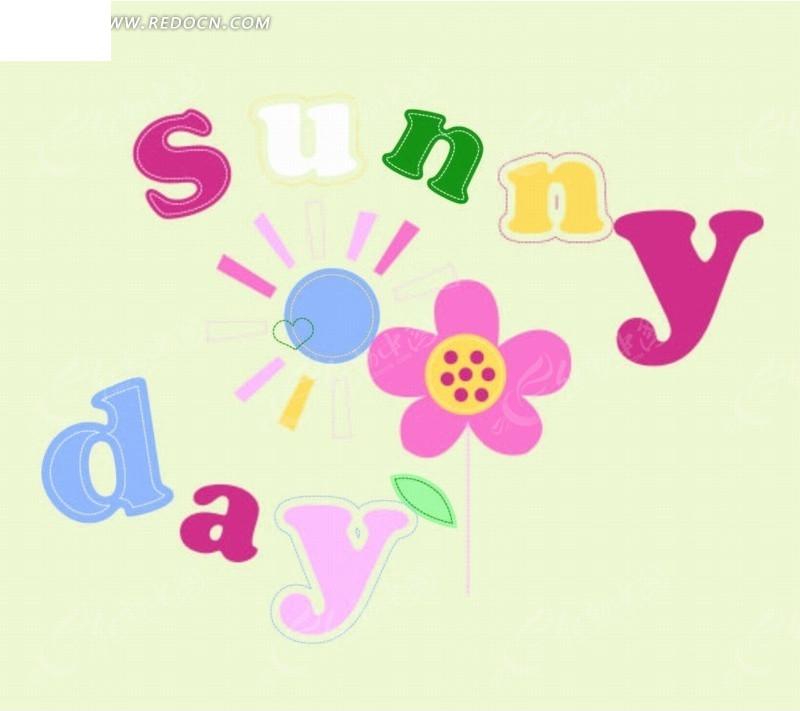 二周年英文怎么写_太阳和星期五的英语单词怎么写?-阳光用英语单词怎么写