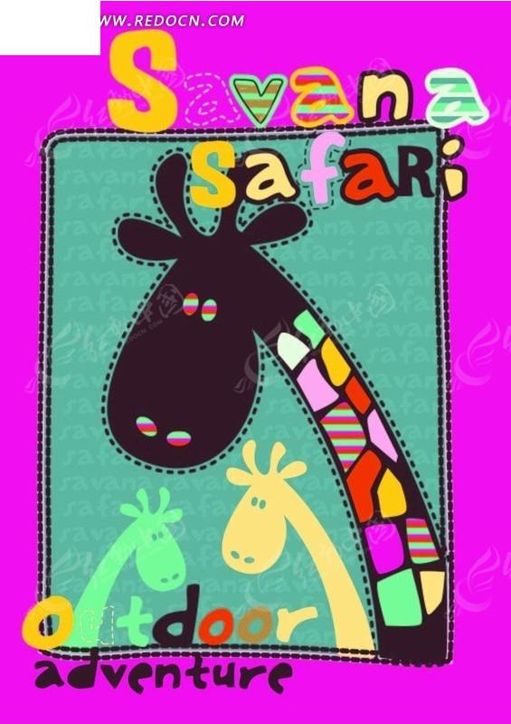 彩色的长颈鹿卡通画