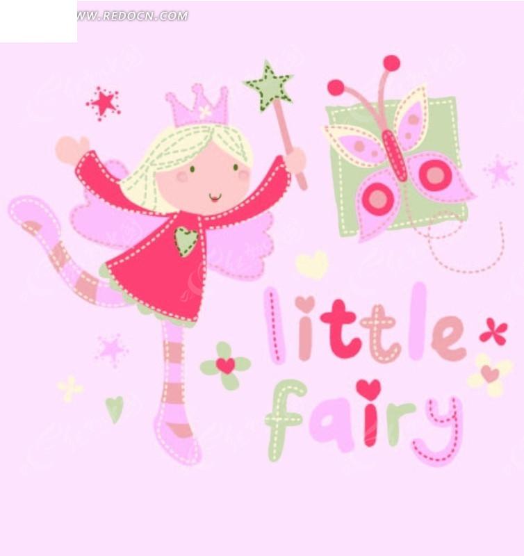 卡通人物插画-拿幸运星的小女孩和蝴蝶矢量图_印花图案