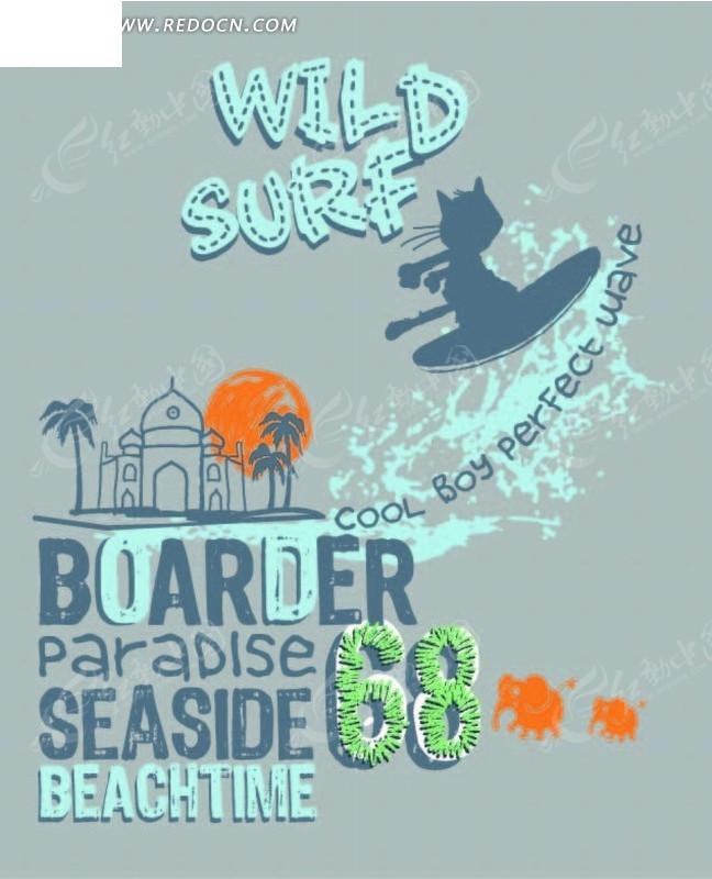 冲浪滑雪 猫 城堡 椰子树 大象 图形标识 手绘 插画 卡通 漫画 印花