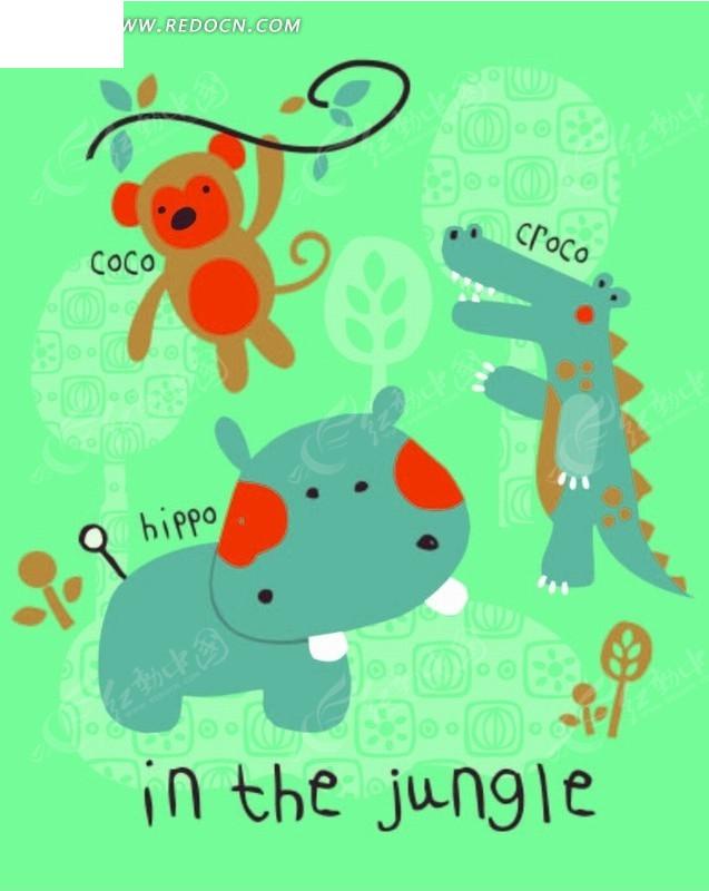 免费素材 矢量素材 花纹边框 印花图案 矢量卡通插画-河马和猴子  请