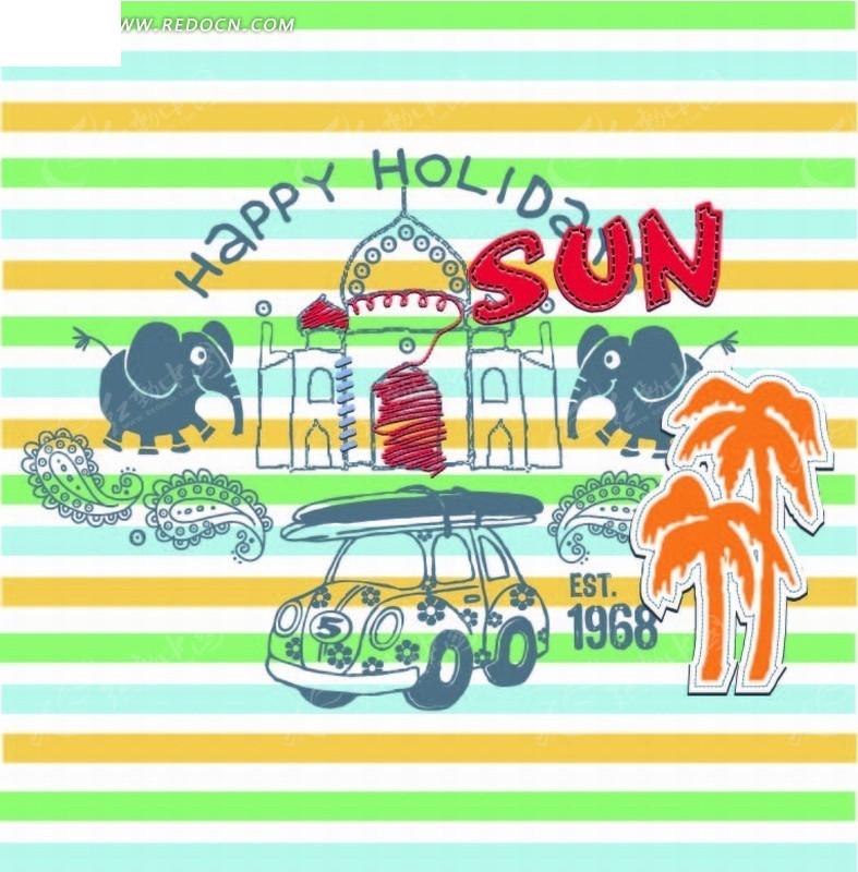 城堡 大象 汽车 椰子树 火腿纹 条纹背景 手绘 插画 卡通 卡通动物 漫
