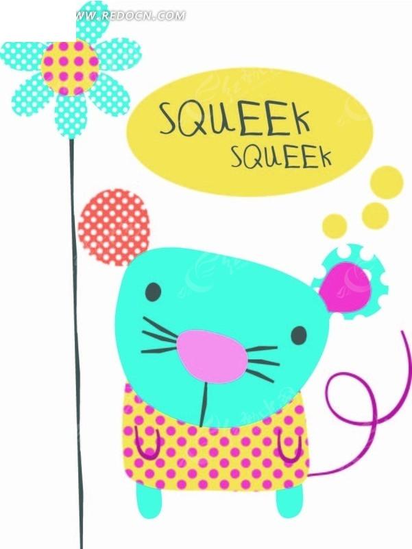 卡通动物插画-紫色圆点老鼠和对话框