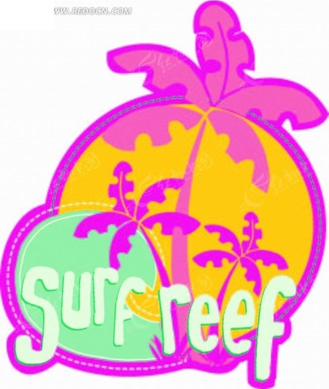 黄色圆形 浪花 椰子树 虚线 图形标识 手绘 插画 卡通 漫画 印花图案