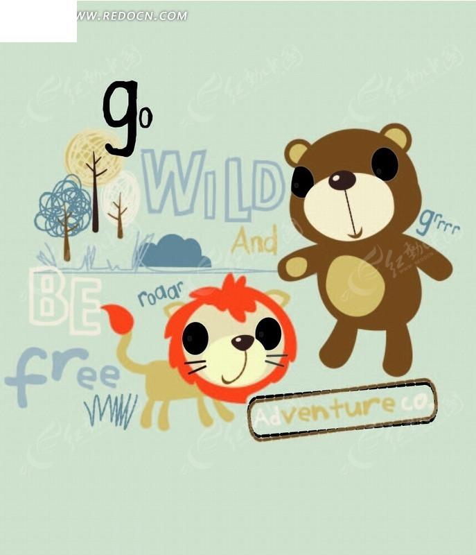 小熊 狮子 线条树 山 线条 手绘 插画 卡通 卡通动物 漫画 漫画动物