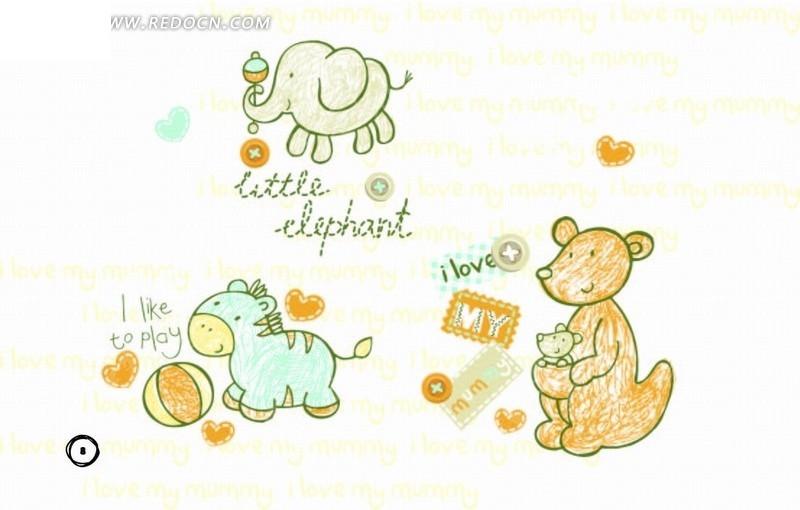 大象小马和袋鼠图案卡通画