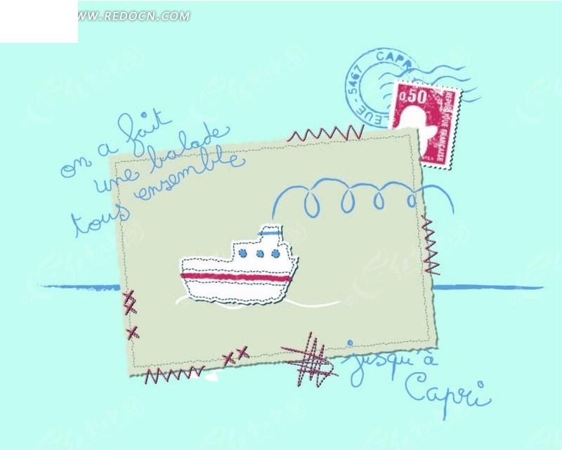邮票 卡通画