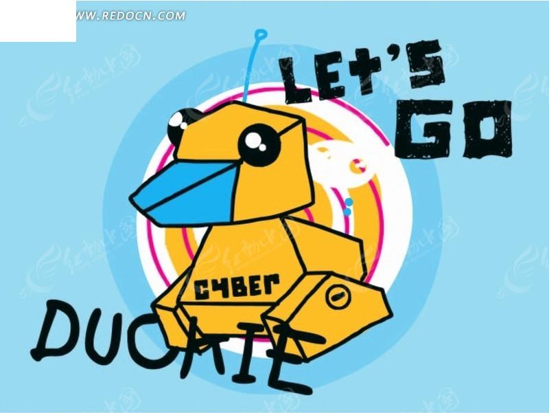 卡通动物插画 蓝色嘴巴的黄色机器鸭子
