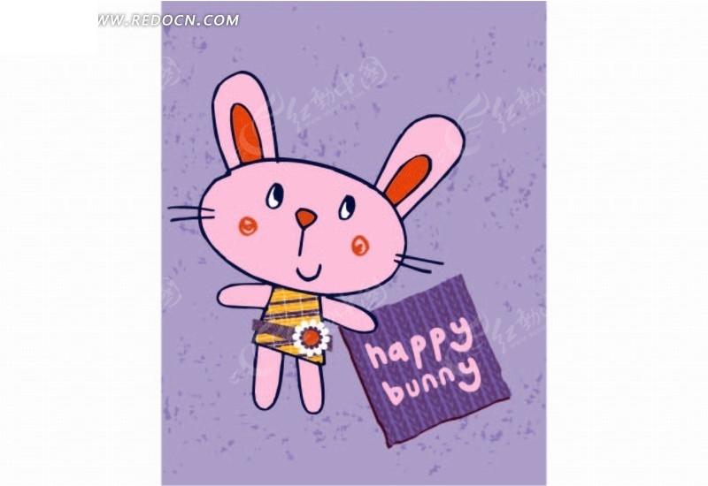 矢量卡通插画-小白兔