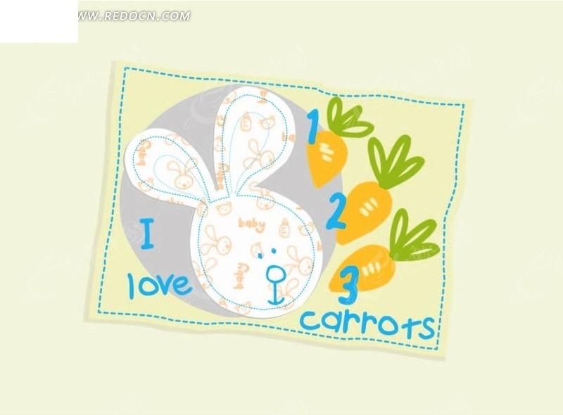 矢量卡通插画-胡萝卜和小白兔