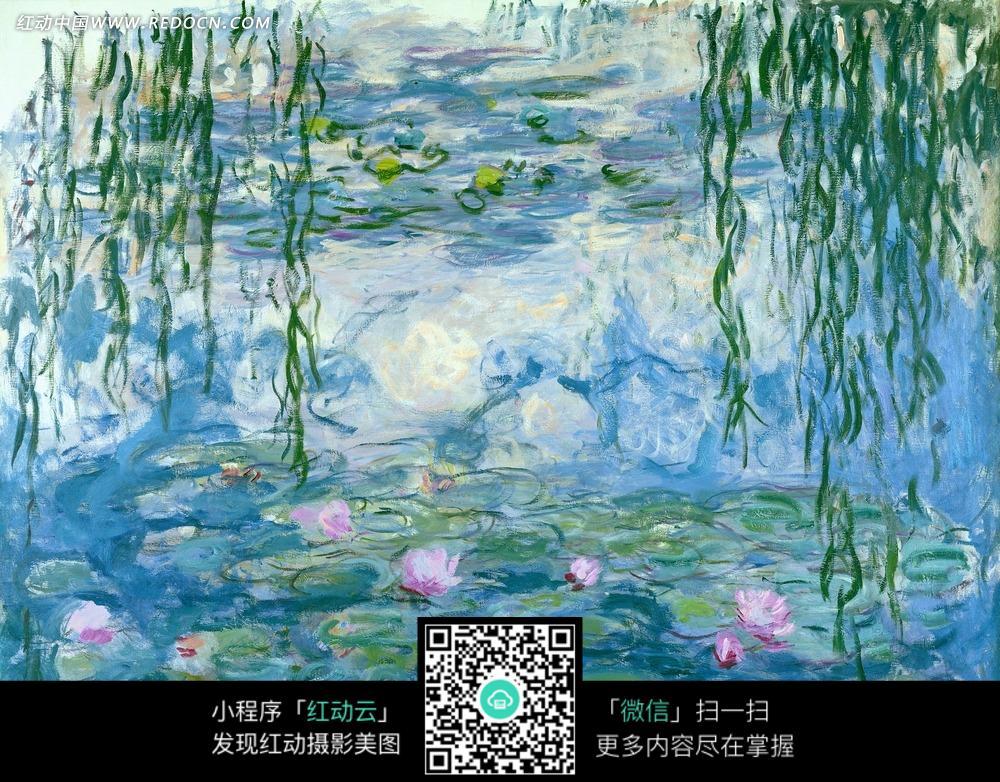 绘画作品 池塘边的垂柳和荷花图片