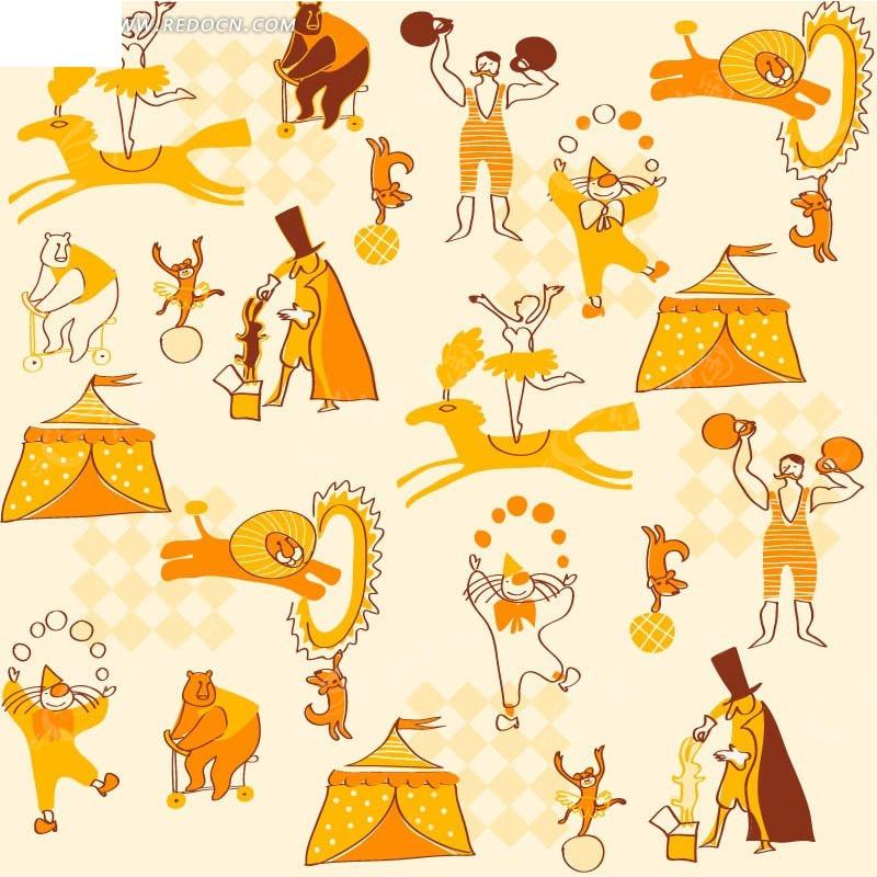 粉色背景上的马戏团动物和人构成的图案矢量图