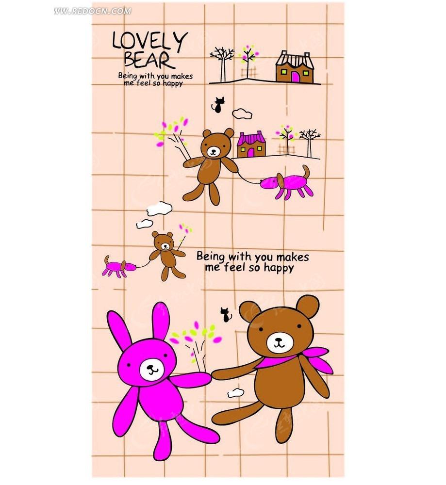 粉色背景上的网格和手绘房屋树木云朵和小熊AI素材免费下载 编号2050963 红动网