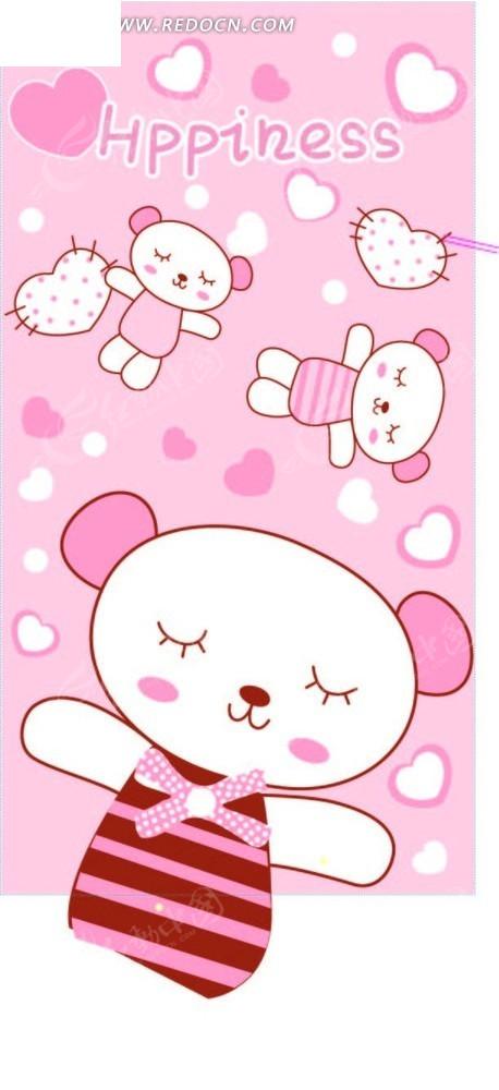 粉色背景上的手绘心形和小熊
