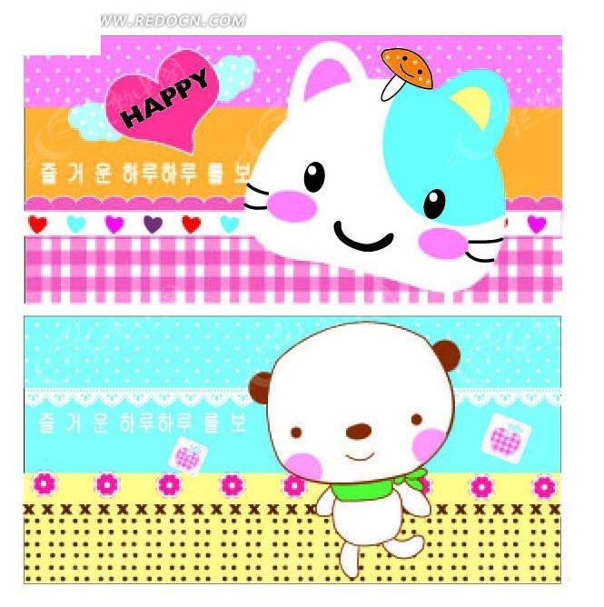卡通小猫小熊格子笔记本封面