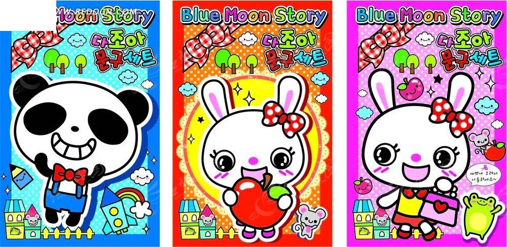 卡通插图 缤纷可爱的熊猫小男孩和兔子妹妹