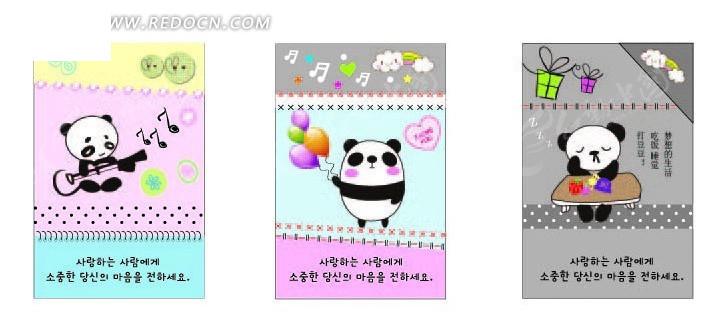 卡通熊猫 心形 汽球 礼物 笔记本封面设计 笔记本 本子封面 卡哇依