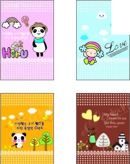 卡通熊猫小女孩封面设计