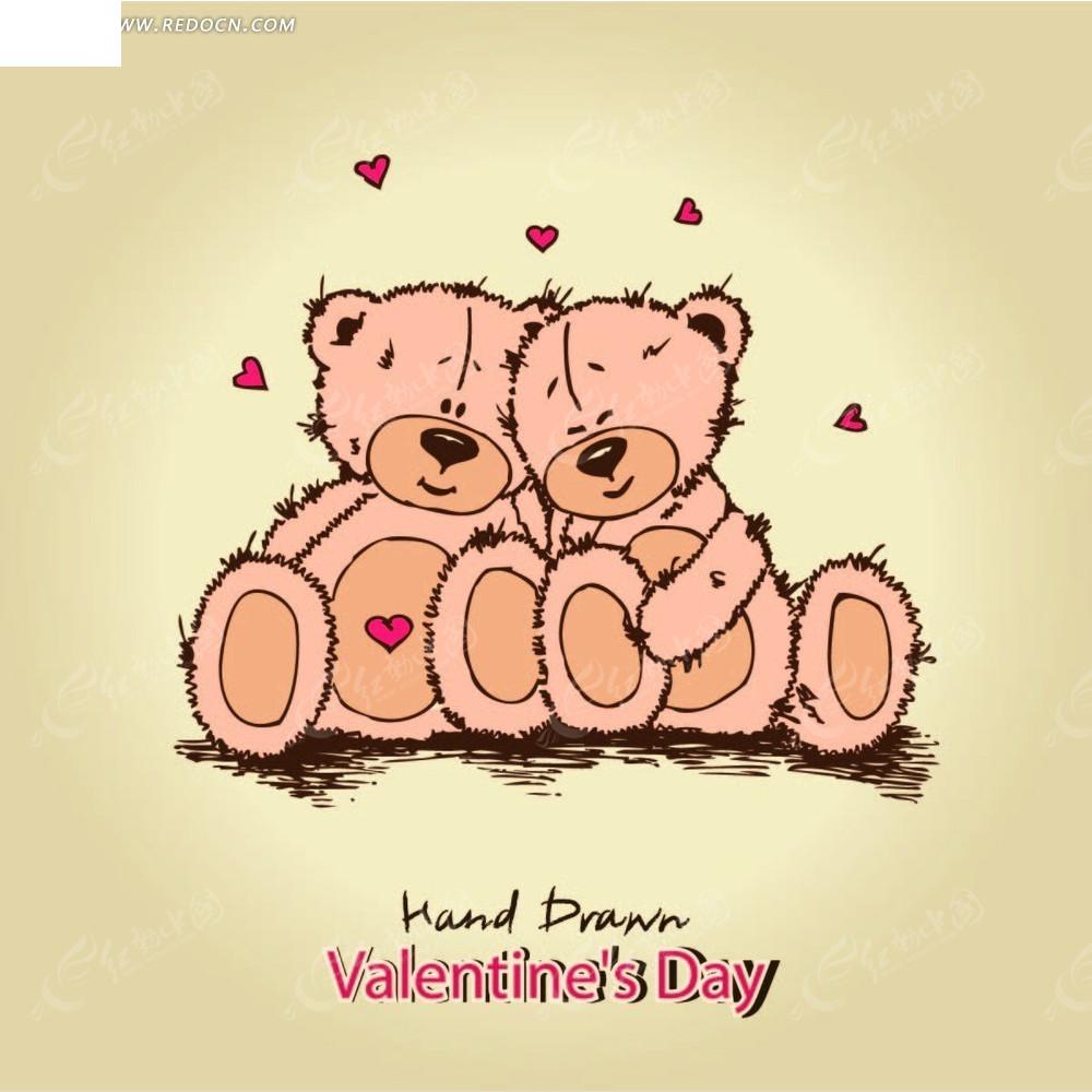 卡通插画 依偎在一起的熊宝宝男孩和女孩
