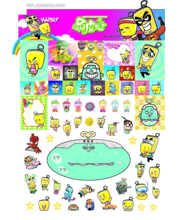 可爱卡通小鸟简笔画; 淘宝笔记本电脑促销海报