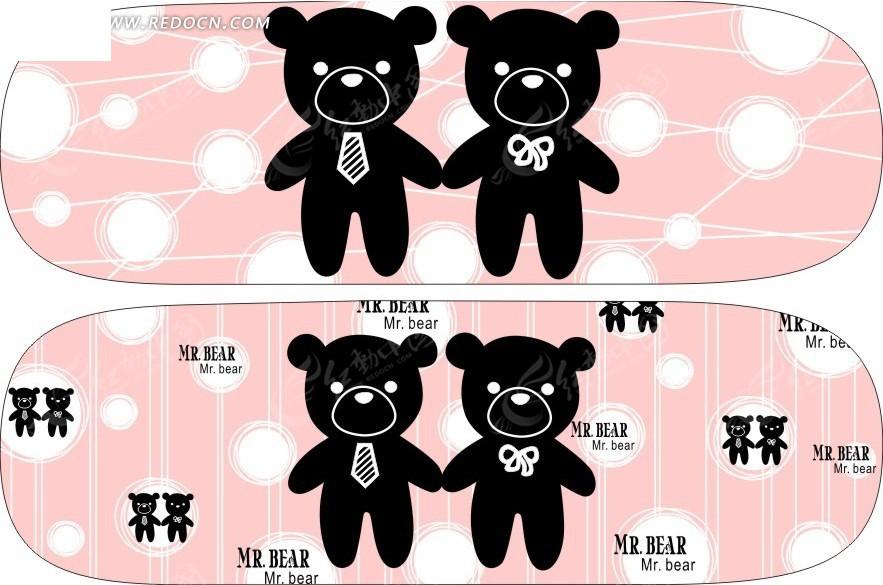 卡通人物 可爱的手拉手黑色小熊男孩和女孩
