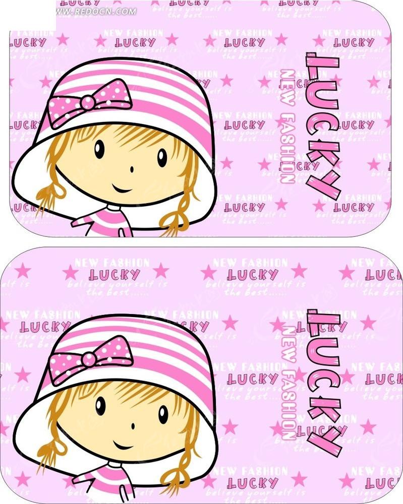 手绘插画 卡通人物 戴着太阳帽 双辫子 小女孩 lucky 粉红背景 卡通