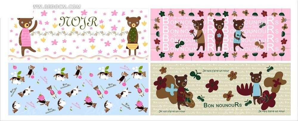 卡通小熊花朵笔记本封面