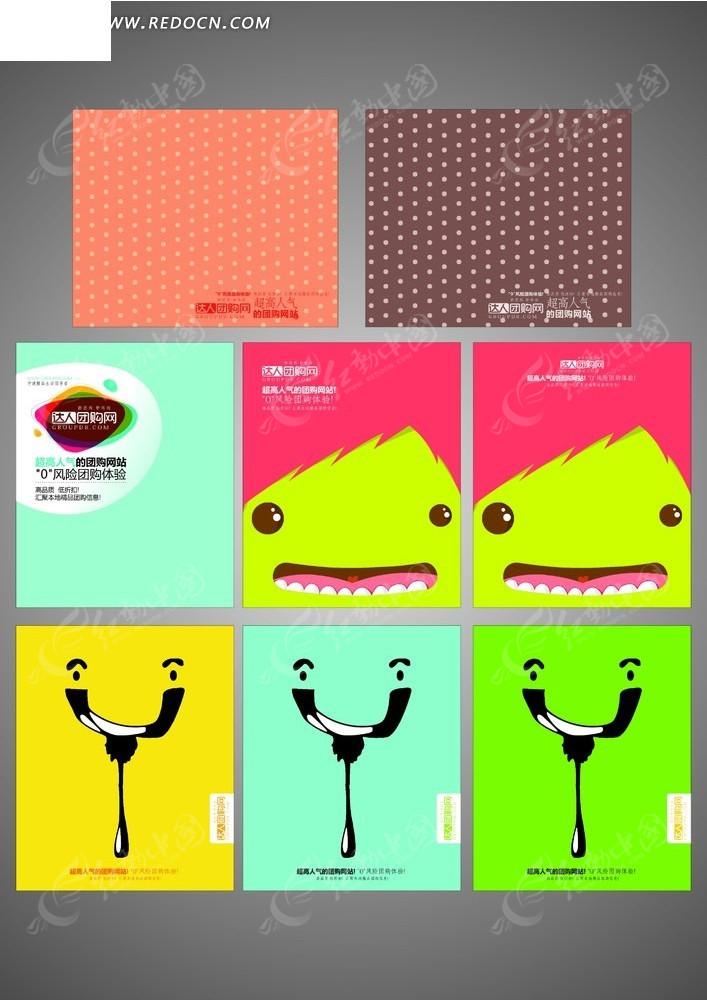 卡通鲨鱼 笔记本封面设计 笔记本 本子封面 卡哇依 本本 本册 本子
